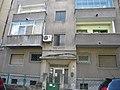 Bucuresti, Romania, Imobil pe Str. Naum Ramniceanu nr. 8, B-II-m-B-19527.JPG