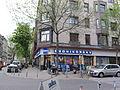 Budni Clemens-Schultz-Straße.jpg