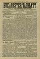 Bukarester Tagblatt 1888-07-27, nr. 166.pdf
