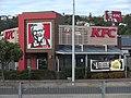 Burnie KFC 20171026-002.jpg