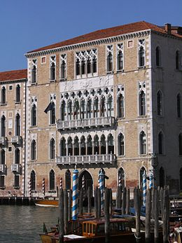 Cà Foscari from San Toma'.JPG