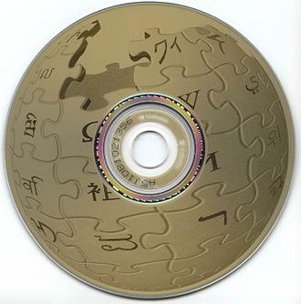 LightScribe - Image: CD Label Light Scribe Wikipedia Logo