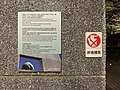 COVID-19 Pandemic Prevention Notice with No Smoking Sign in National Taiwan Museum of Fine Arts.jpg