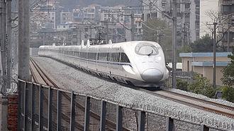 Hunan–Guangxi Railway - CRH380A high-speed train at Guilin