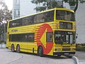 CTB 179 - Flickr - megabus13601.jpg
