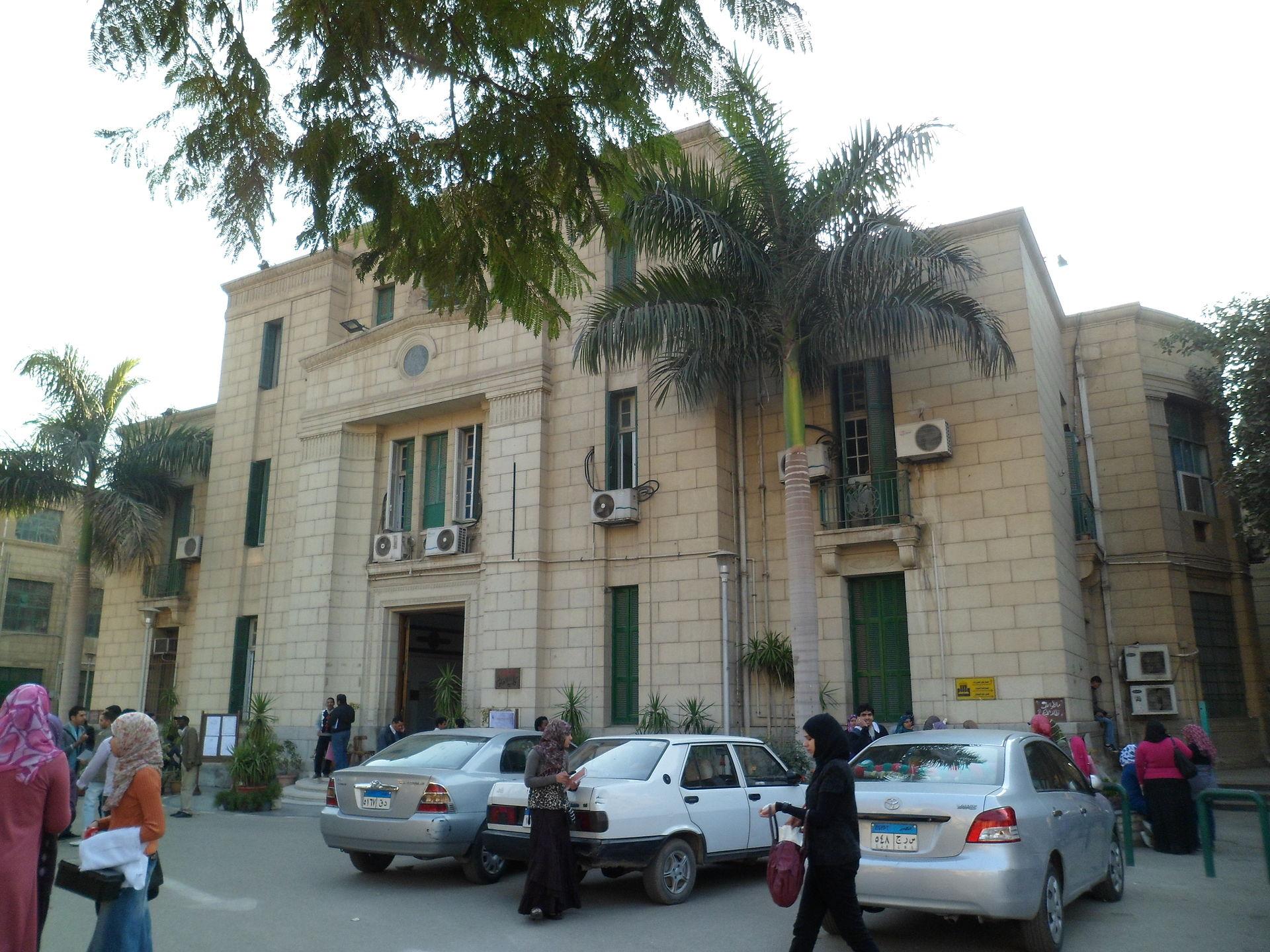 كلية العلوم (جامعة القاهرة) - ويكيبيديا، الموسوعة الحرة