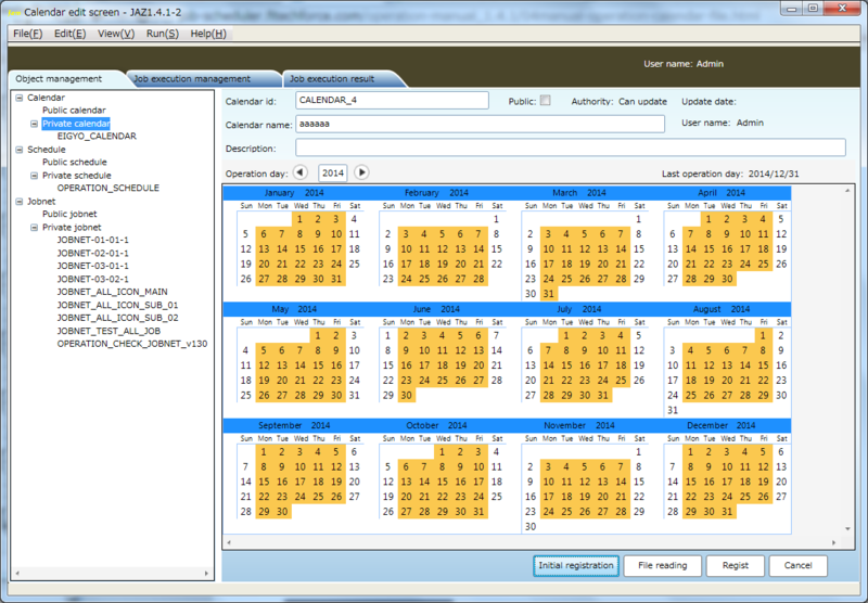 File:Calendar of Job Arranger for Zabbix ... : k カレンダー 2014 : カレンダー