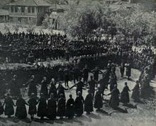 Bulgarian dances - Wikipedia