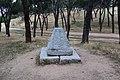 Capirote 02, viajes de agua en el Parque Dehesa de la Villa, 02.jpg