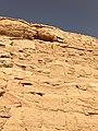 Carved Stone Cliffs, Abu Simbel, AG, EGY (48016959966).jpg