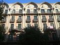 Casa Àngel Batlló - meitat de dalt.jpg