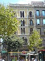 Casa Pere Llibre P1340795.JPG