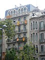Casa Sayrach de baix - Via Catalana - abans de l'hora P1460756.jpg