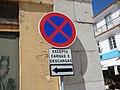 Cascais, coastal town (27831446227).jpg