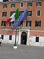 Castello, 30100 Venezia, Italy - panoramio (315).jpg