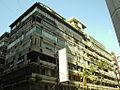 Cathay Dunhua Building 20050903.jpg
