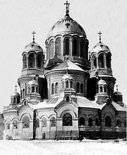 Cathedral of Christ the Saviour (Samara) 1900-s 11.jpg