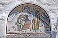 Cave icon (8694716781).jpg