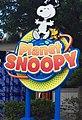 Cedar Point Planet Snoopy sign (4238).jpg