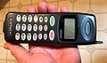 Cellular Phone - AirTouch 1990s.jpg