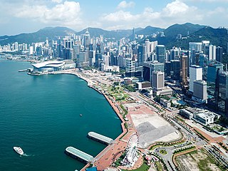 Central and Wan Chai Reclamation