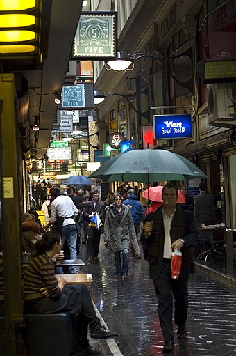 Known for its bars, street art and coffee culture, the inner city's network of laneways and arcades is a popular cultural attraction. CentrePlace-rain.jpg