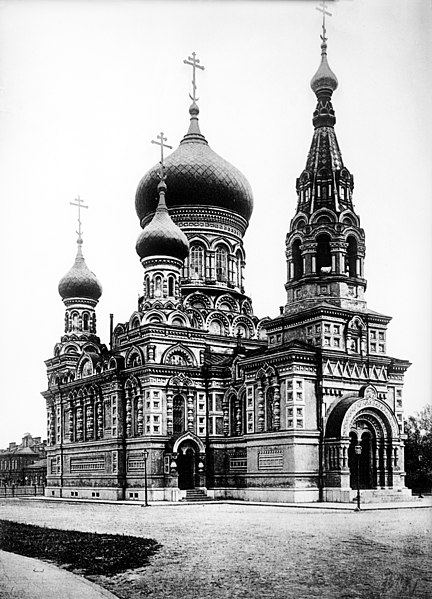 > Eglise orthodoxe de l'archange Saint Michel à Varsovie avant 1920. Détruite depuis.