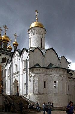 Cerkov Rizpolozhenia (Kreml).JPG