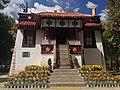 Chengguan, Lhasa, Tibet, China - panoramio (74).jpg