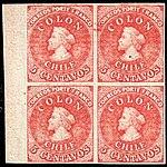 Chile 1870 5c reprint block of four.jpg