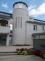 Chime by György Szabados in 1999, Town Hall in Hévíz, 2016 Hungary.jpg