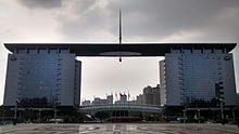 China FAW Group Corporation 中国第一汽车集团公司 main building.jpg