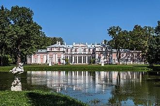 Oranienbaum, Russia - Chinese Palace in Oranienbaum