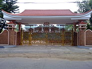Chinese type gate from kerala