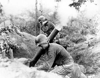 Battle of Chochiwon - Image: Chochiwon Mortar