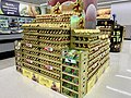 Chocolate Easter Bunny at the supermarket for Easter 2019.jpg