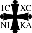 Christian Symbols We Use In The International Orthodox Church Of America.jpg