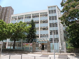 Church of Christ in China Mong Man Wai College.JPG