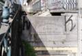 Clínica de Enfermedades de los Ojos y Quirúrgicas fundada por A. Mascaró en 1870 (2020-03-06).png