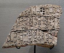 http://upload.wikimedia.org/wikipedia/commons/thumb/0/0c/Clay_cone_Urukagina_Louvre_AO4598ab.jpg/220px-Clay_cone_Urukagina_Louvre_AO4598ab.jpg