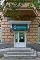Clinic of KarRC 2015.jpg