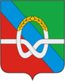 Coat of Arms of Babaevo rayon (Vologda oblast).png