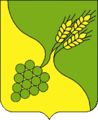 Coat of Arms of Budennovsky district.png