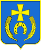 Coat of Arms of Konotop Raion.png
