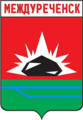 Coat of Arms of Mezhdurechensk (Kemerovo oblast) (1993).png