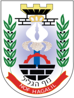 Coat of Arms of Nof HaGalil.png