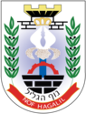 Coat of Arms of Nof HaGalil.png