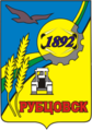 Coat of Arms of Rubtsovsk.png