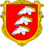 Coat of arms of Galuzynci.png