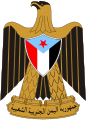 Coat of arms of South Yemen (1967-1970).svg